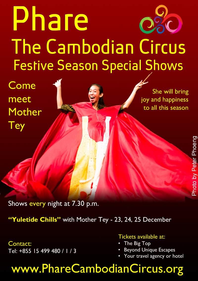 festive-season-programme