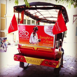 loyal-tuk-tuks (1)