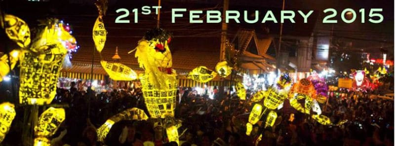Siem Reap Giant Puppet Parade