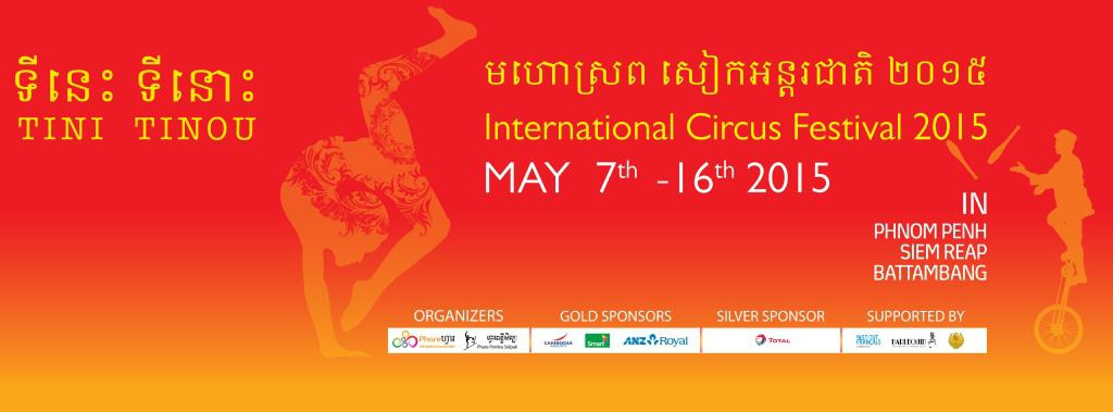 2015 Tini Tinou International Circus Festival – coming back to town
