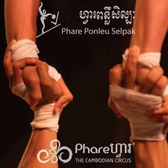 Phare Circus Rising