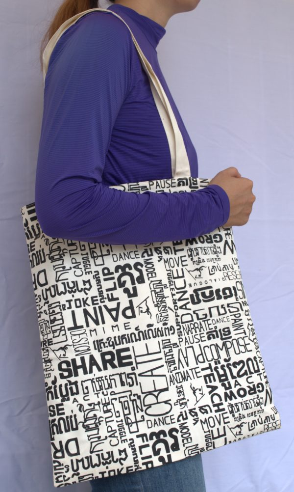 Phare Boutique shop tote bag - word cloud - black print on white