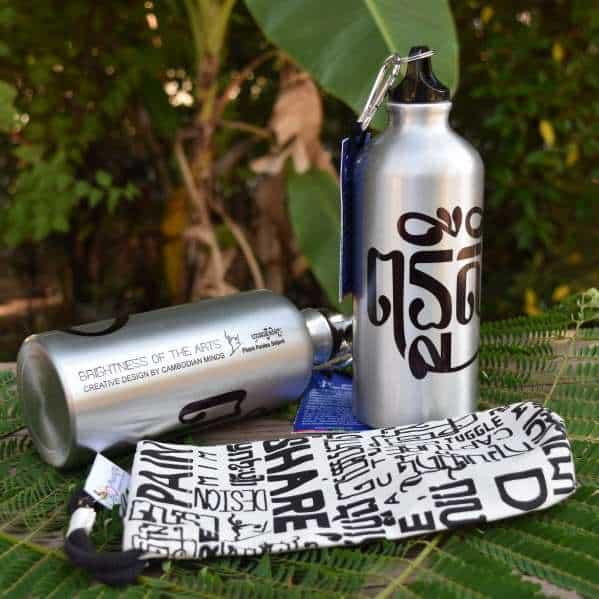 Sports Water Bottle - Phare Ponleu Selpak - white bag
