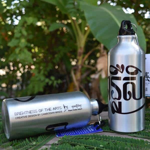 Sports water bottle - Phare Ponleu Selpak